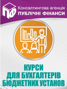 Консалтингова Агенція Публічні Фінанси